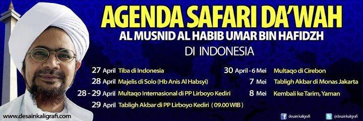 Jadwal Kunjungan Habib Umar Bin Hafidz di Indonesia April-Mei 2012